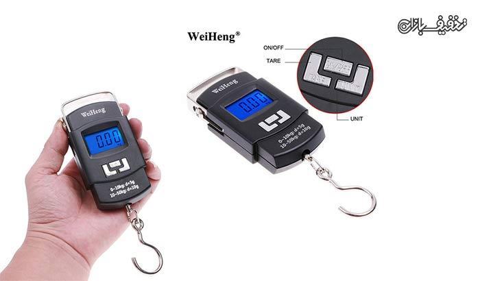 ترازوی دیجیتال پرتابل Portable Electronic Scale با ۴۵% تخفیف |