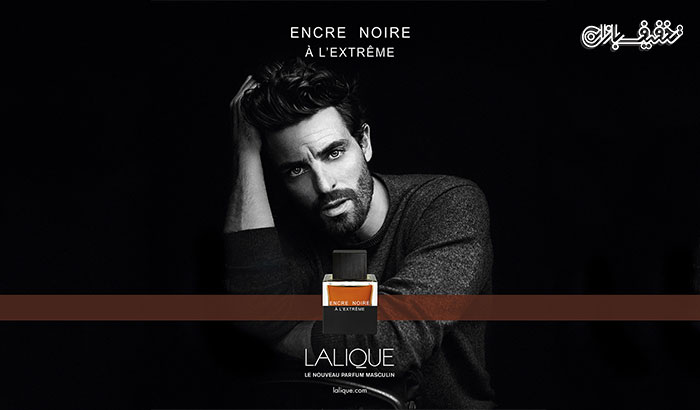 عطر مردانه Lalique Encre Noire A L Extreme | Lalique Encre Noire A L Extreme