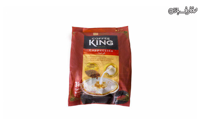 کاپوچینو King Coffee