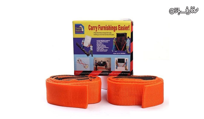 دوش بند حمل اثاثیه Carry Furnishings Easier