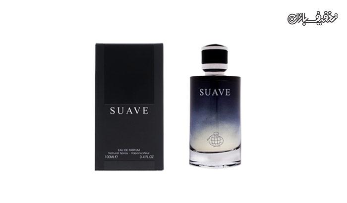عطر مردانه Suave برند Fragrance World