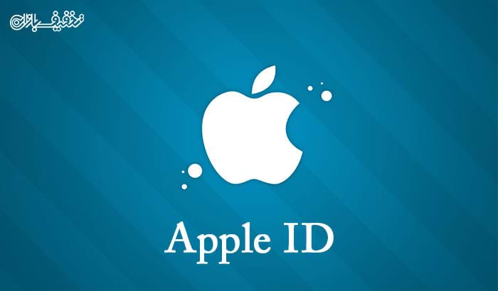 ساخت Apple ID