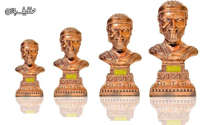 مجسمه سردیس کوروش بزرگ پادشاه ایران باستان با روکش مسی