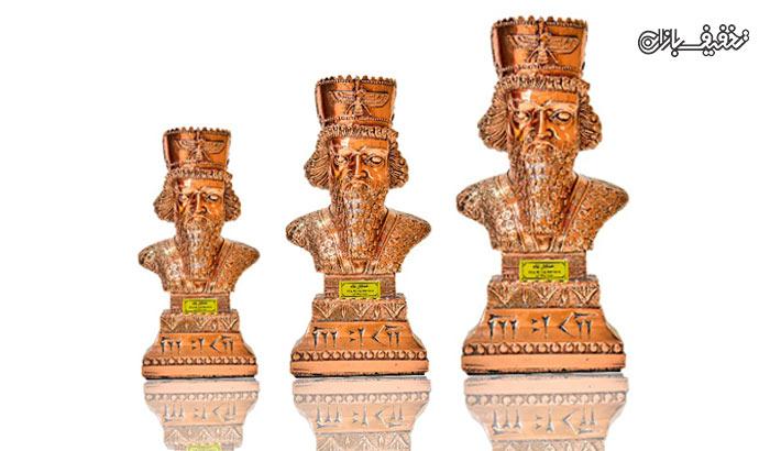 مجسمه سردیس خشایار شاه