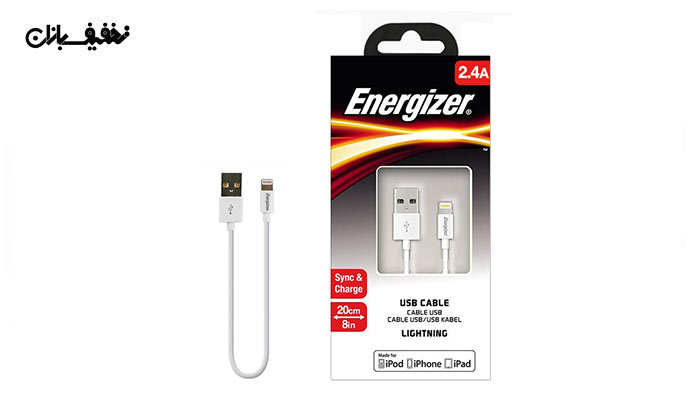 کابل شارژر لایتنینگ  Energizer USB To Lightning Cable