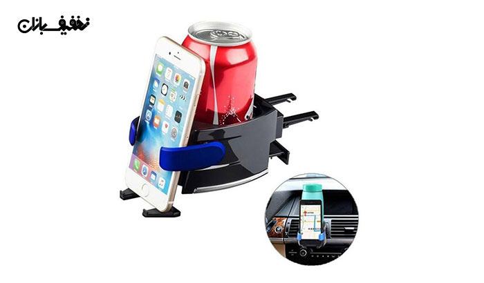 هولدر و نگهدارنده ی موبایل و جا لیوانی مدل Casio AX-A۸